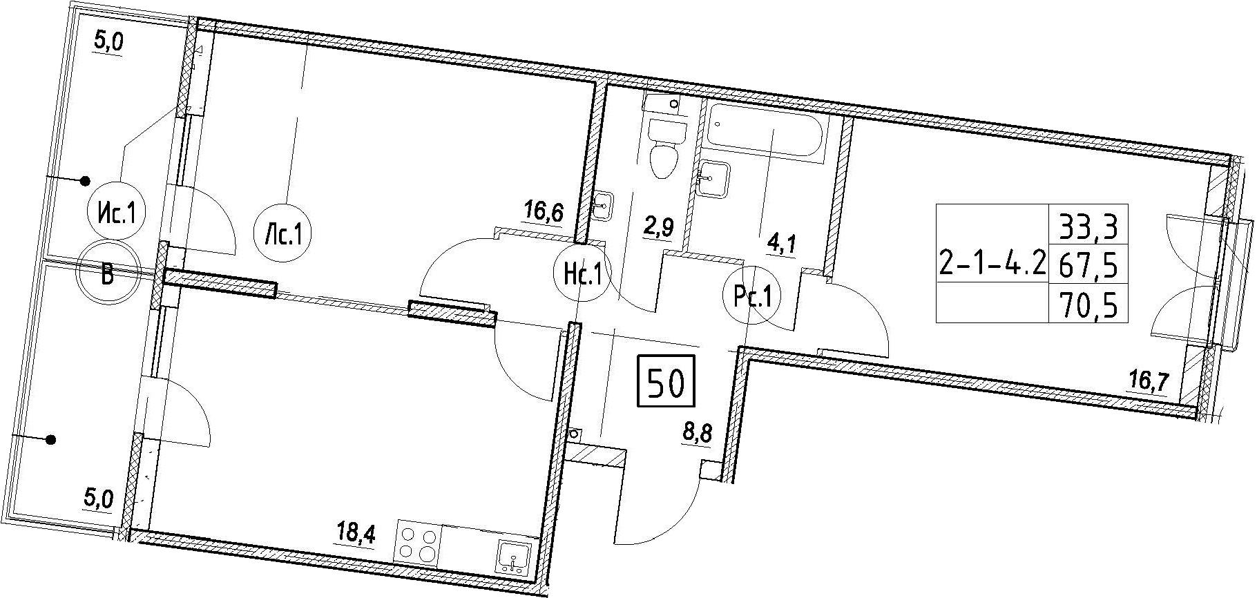 3Е-к.кв, 70.5 м², 2 этаж