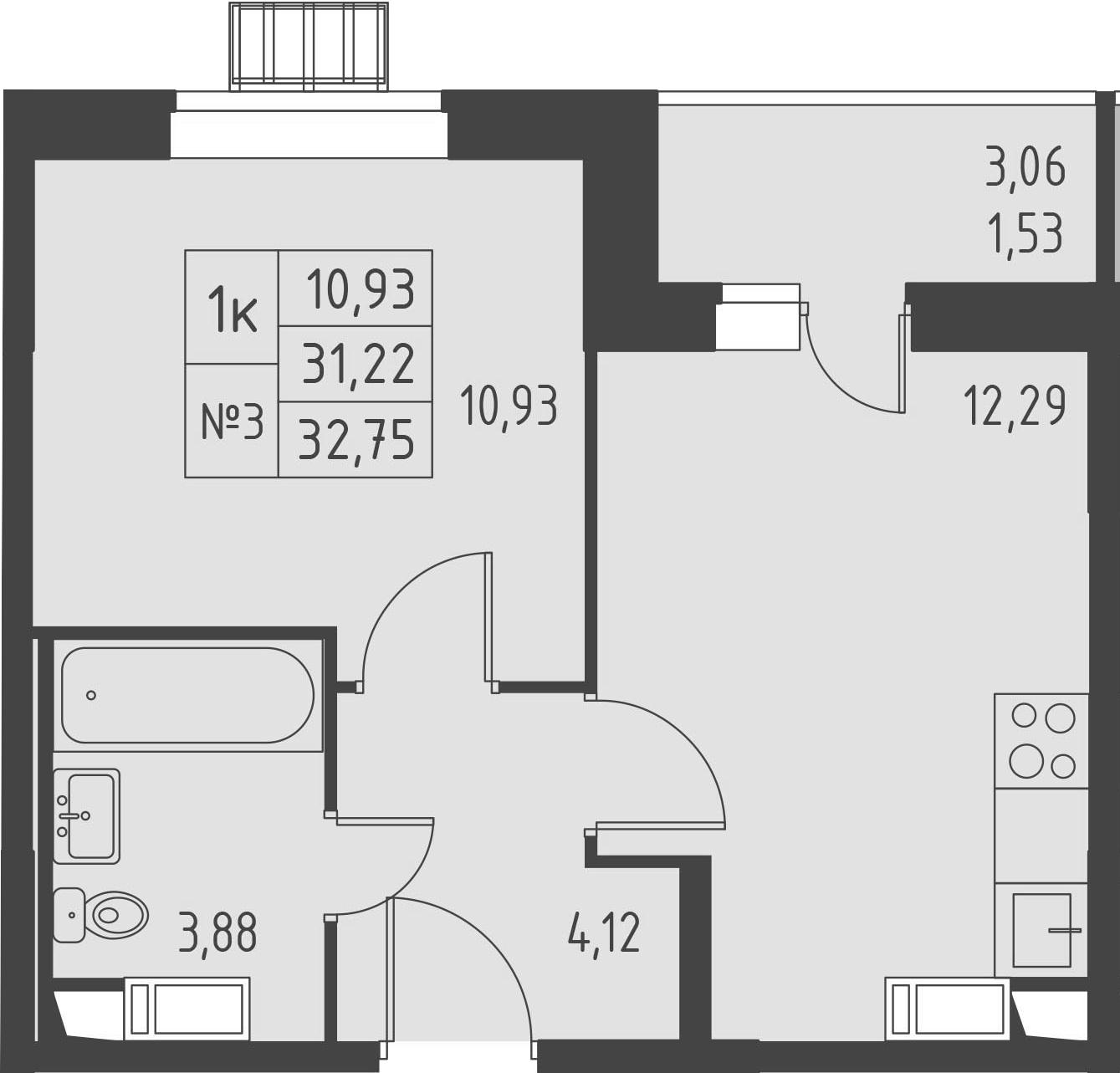 1-к.кв, 32.75 м², 13 этаж