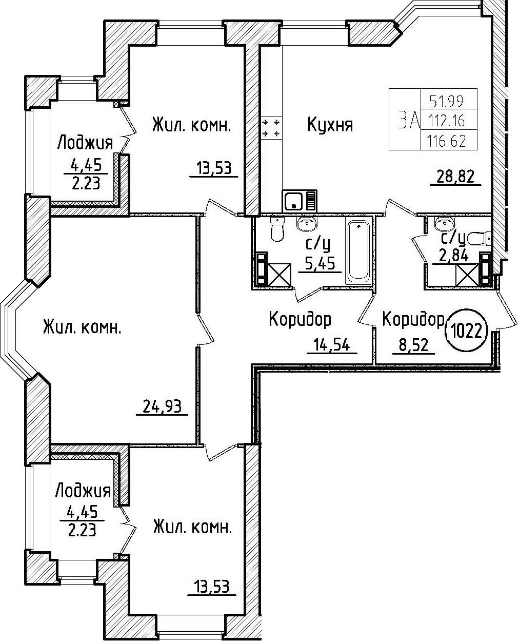 3-комнатная, 116.62 м²– 2