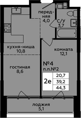 2Е-к.кв, 44.3 м², 3 этаж