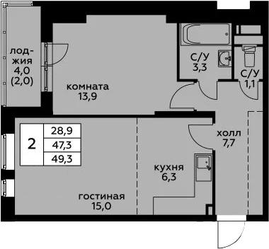 2Е-к.кв, 49.3 м²