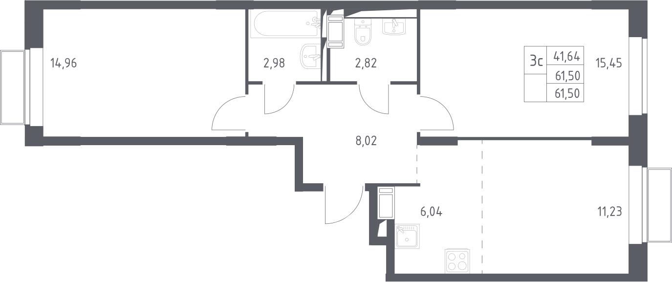 3Е-комнатная, 61.5 м²– 2