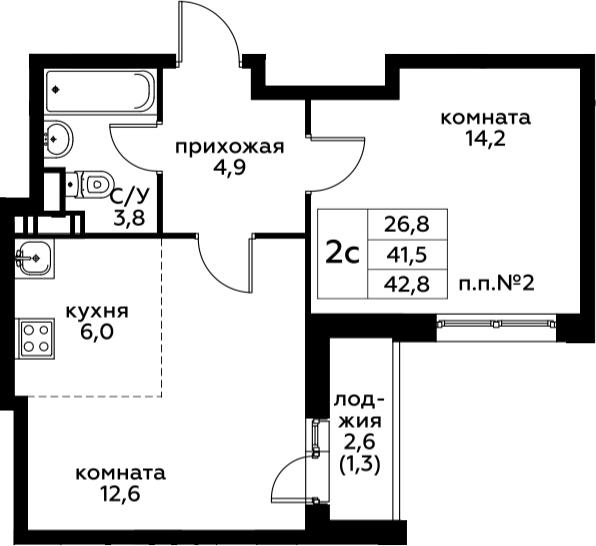 2Е-комнатная, 42.8 м²– 2