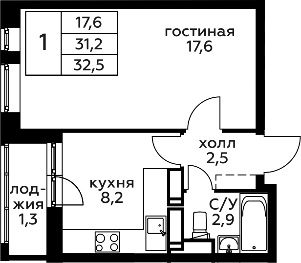1-к.кв, 32.5 м², 9 этаж