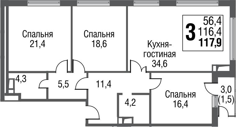 4Е-к.кв, 117.9 м²