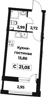 Студия, 21.05 м²