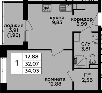 1-комнатная, 34.03 м²– 2