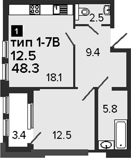 1-комнатная, 48.3 м²– 2