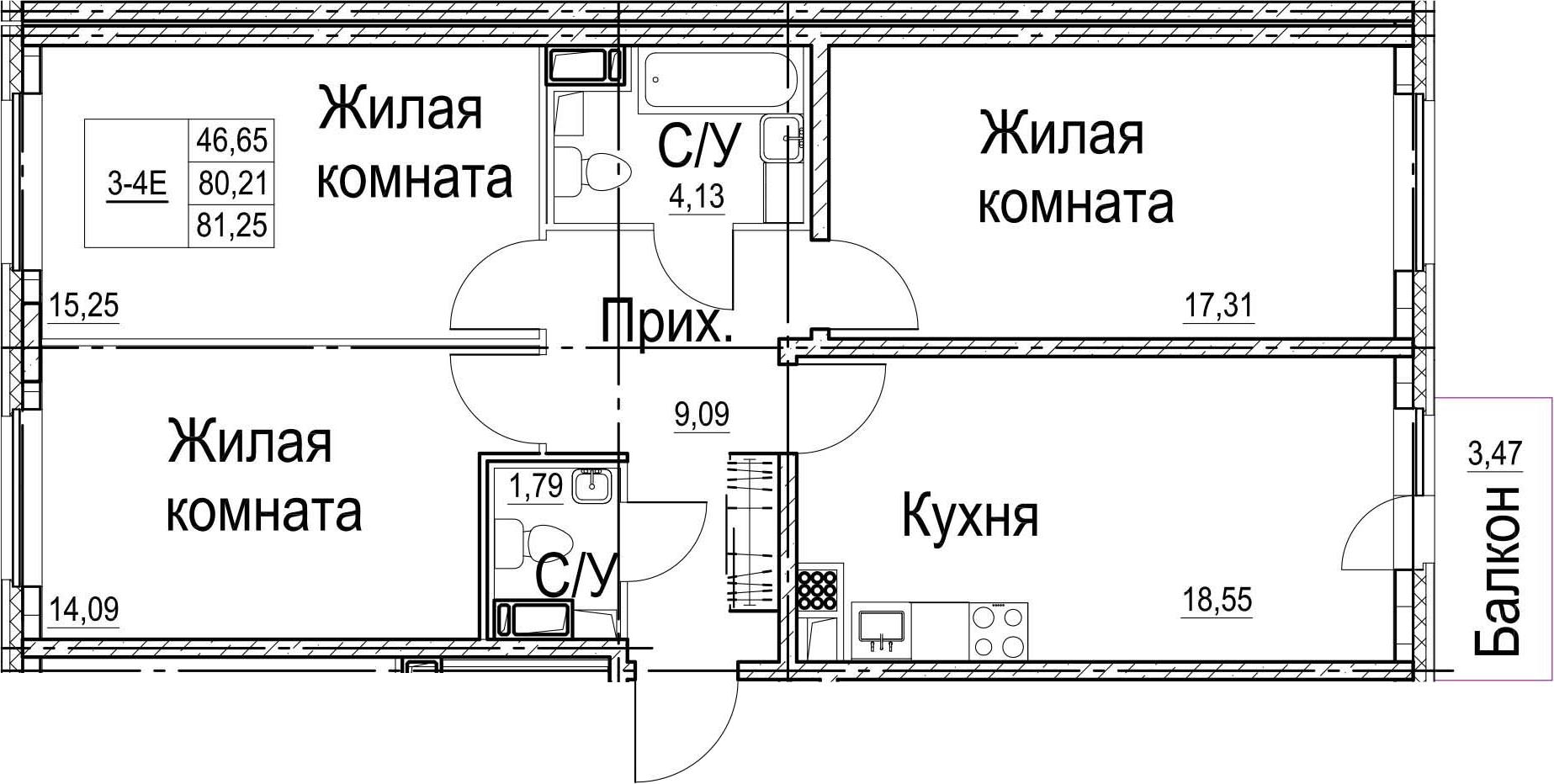 4Е-комнатная, 81.25 м²– 2
