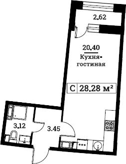 Студия, 28.28 м²– 2