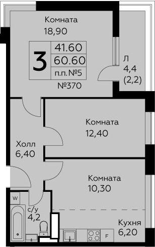 3-к.кв (евро), 62.8 м²