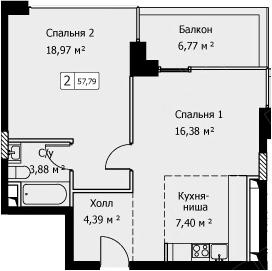 2Е-комнатная, 57.79 м²– 2