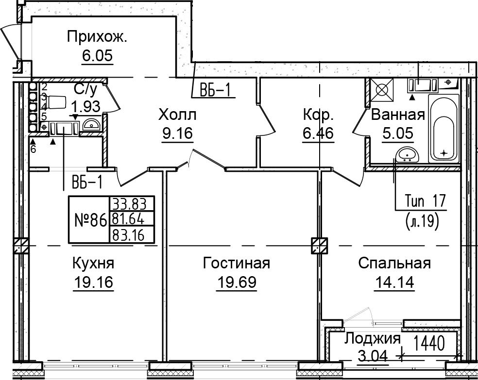 3-к.кв (евро), 84.68 м²