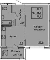 1-к.кв, 36.9 м², от 9 этажа