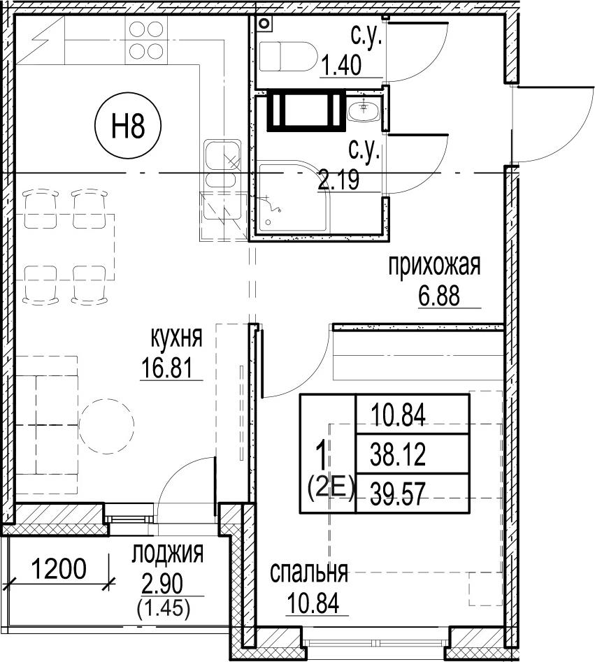 2-к.кв (евро), 41.02 м²