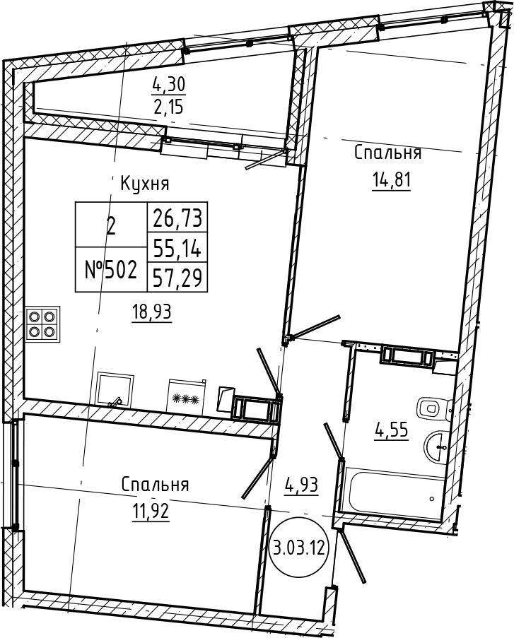 3Е-комнатная, 57.29 м²– 2