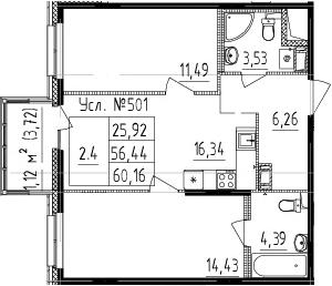 3Е-к.кв, 56.44 м², 11 этаж