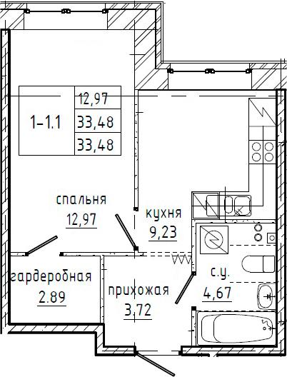 1-к.кв, 33.48 м²
