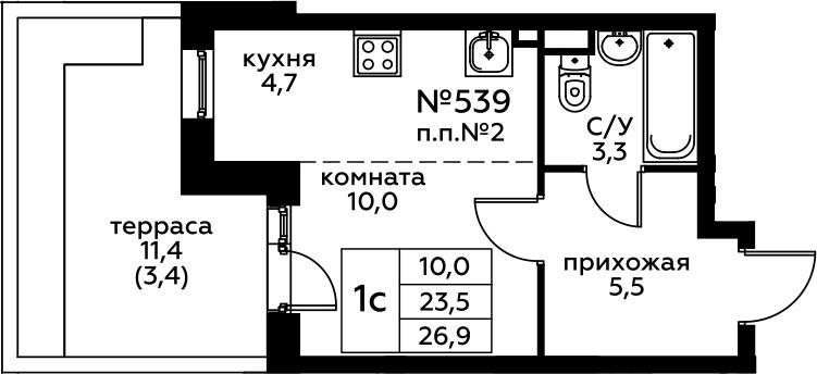 Студия, 26.9 м²– 2
