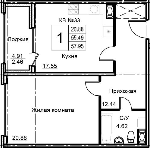 2Е-комнатная, 57.95 м²– 2