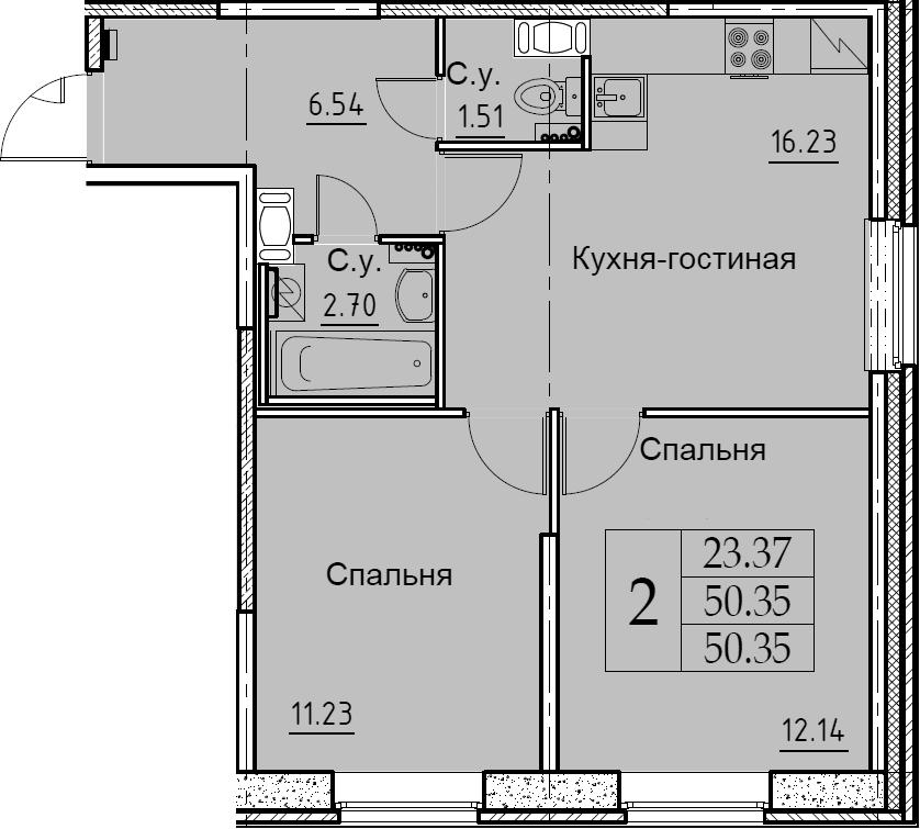 3Е-комнатная, 50.35 м²– 2
