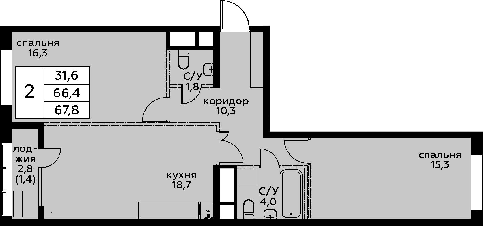 2-к.кв, 69.2 м²