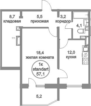1-к.кв, 57.1 м²