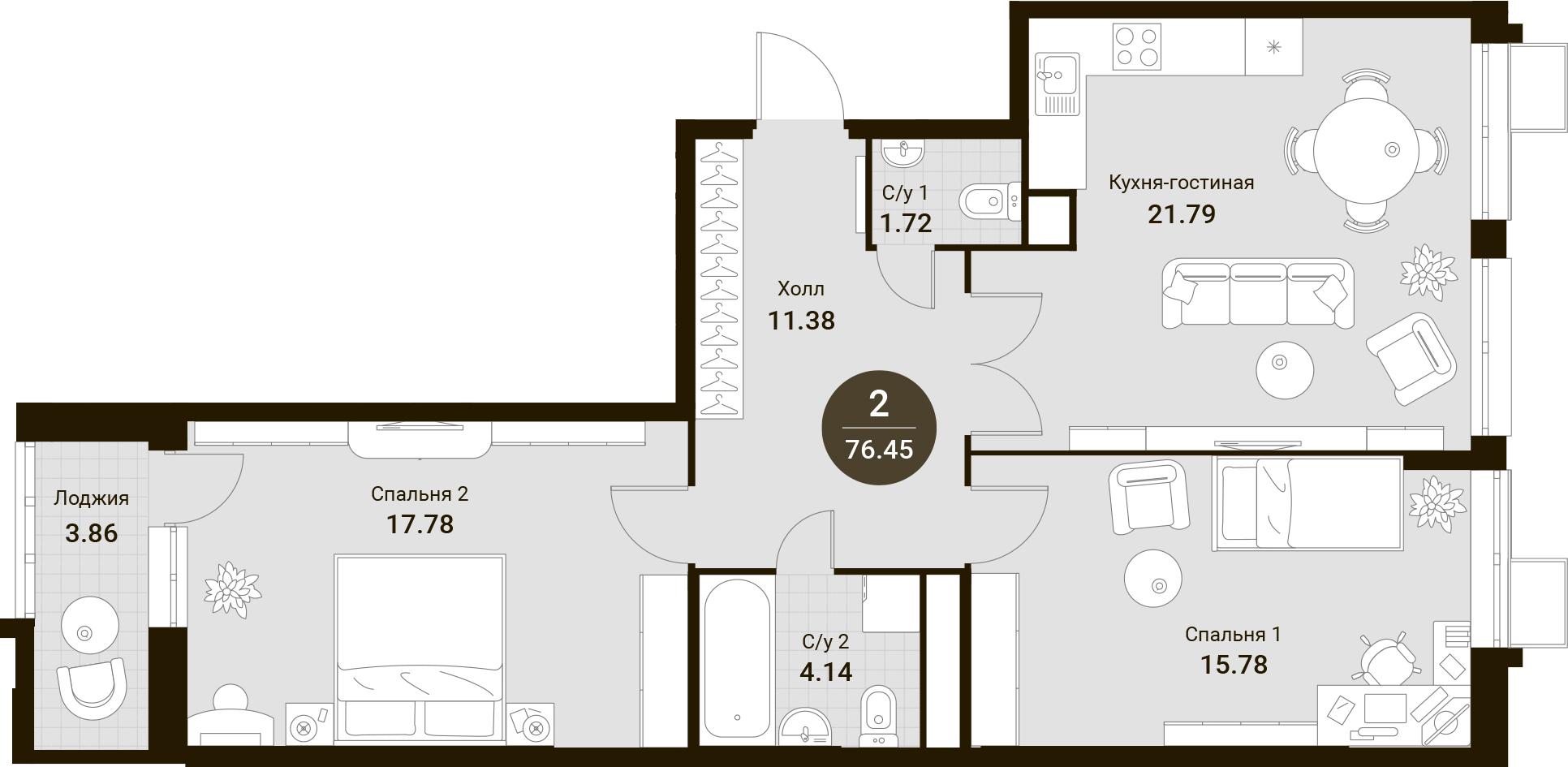 3Е-комнатная, 76.45 м²– 2