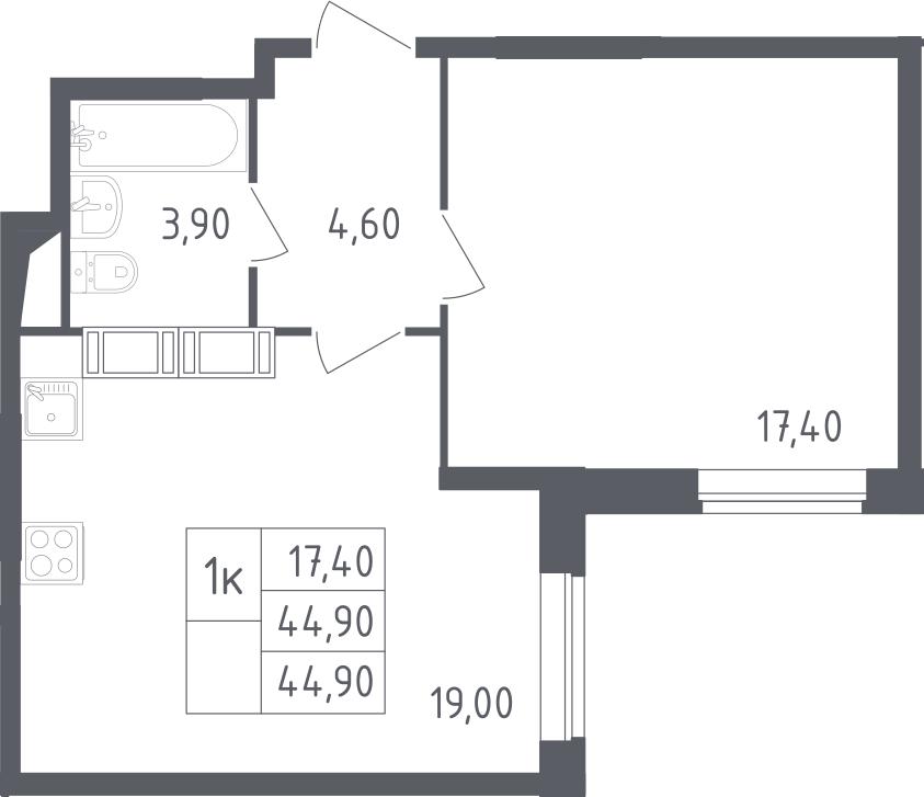 2Е-комнатная, 44.9 м²– 2