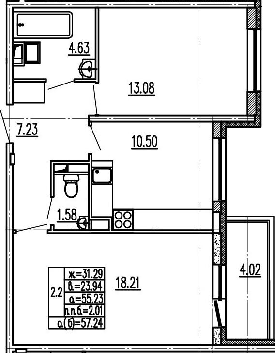 2-комнатная, 55.23 м²– 2