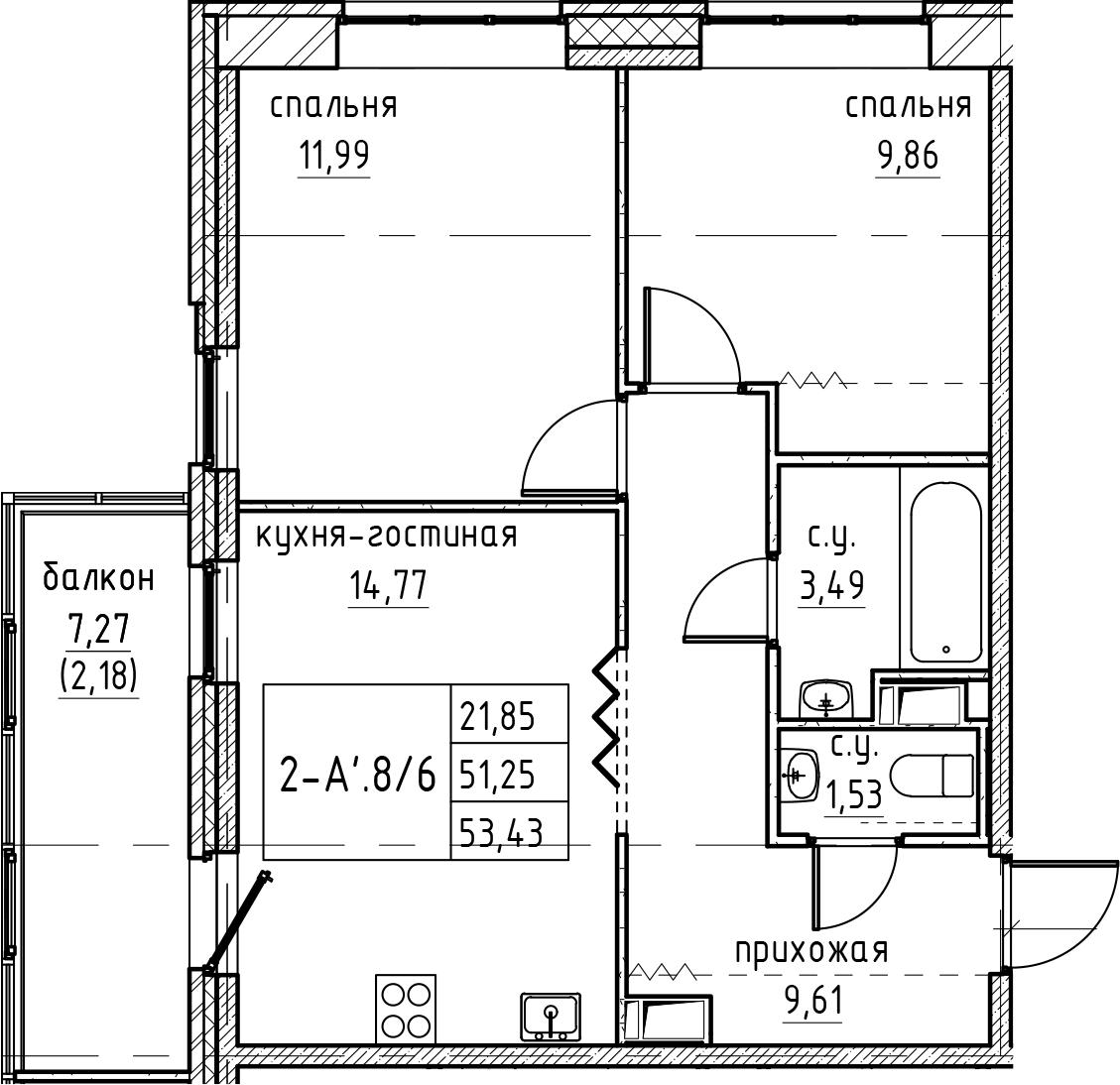 3Е-к.кв, 53.43 м²