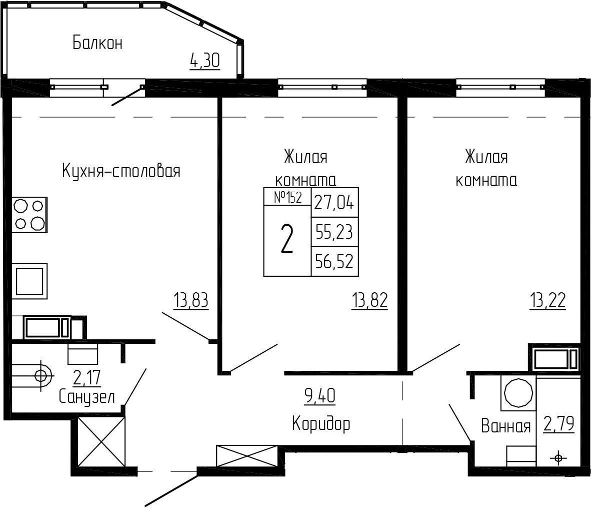 3-к.кв (евро), 59.53 м²