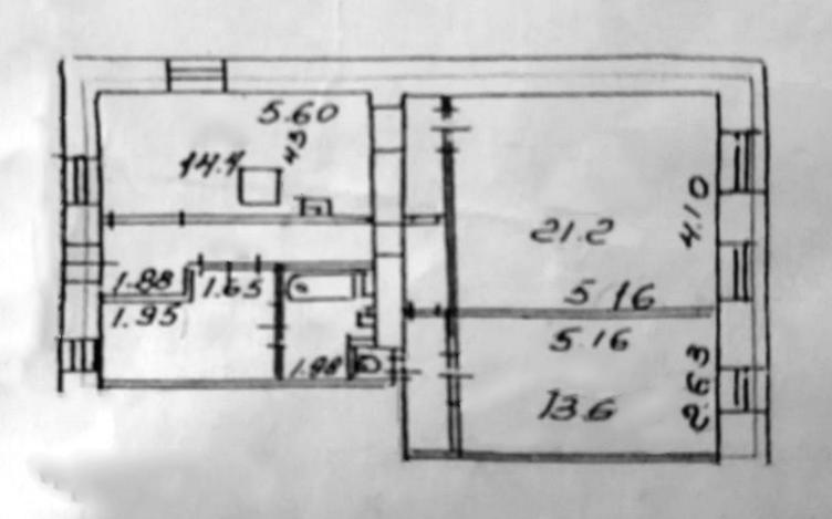 2-к.кв, 71.2 м²