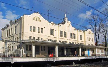 Ж/д вокзал Удельная