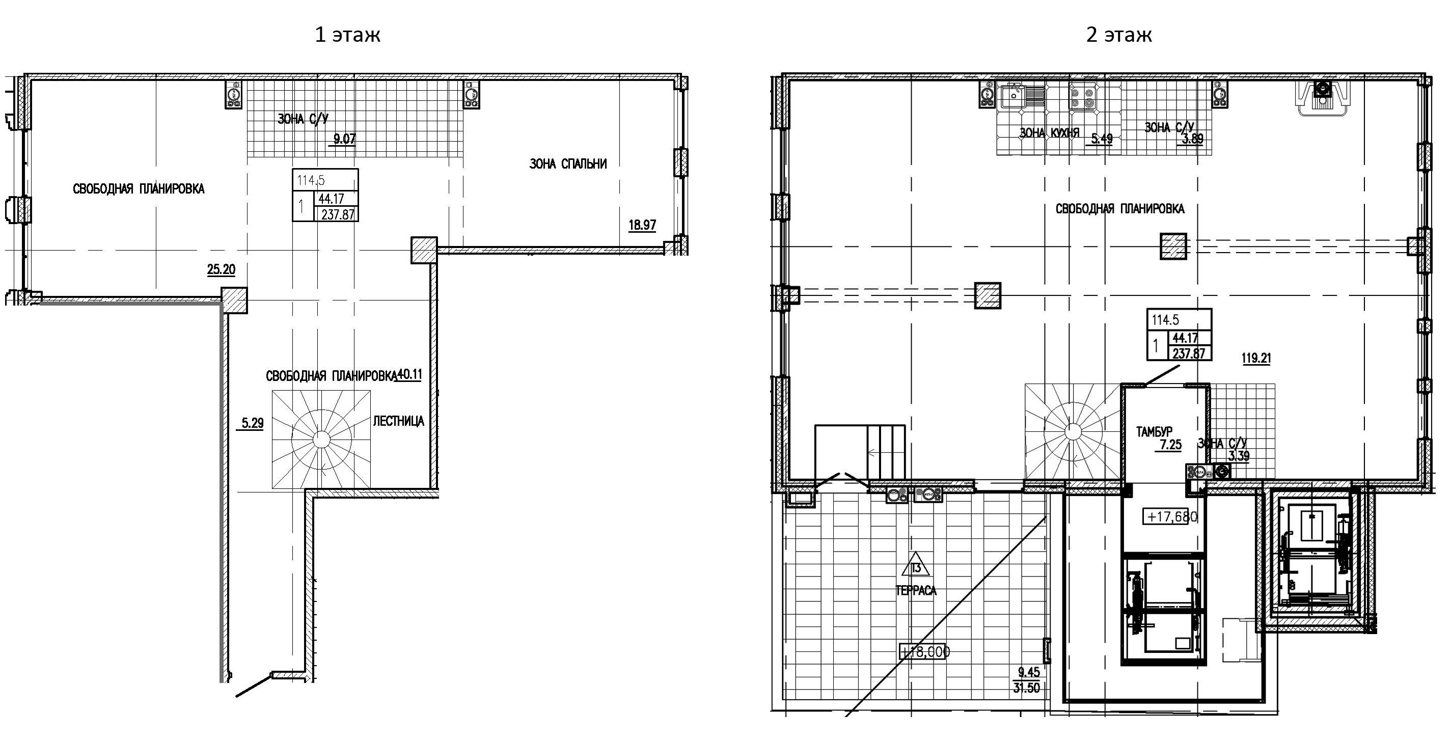Свободная планировка, 247.35 м²– 2