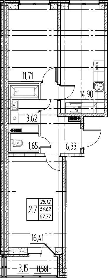 3Е-комнатная, 54.62 м²– 2