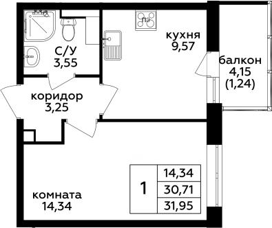 1-комнатная, 31.95 м²– 2