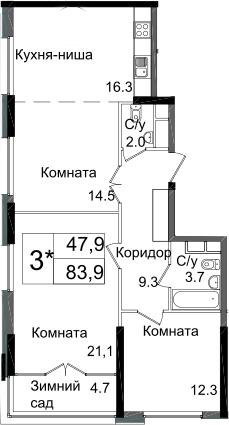 3Е-комнатная, 83.9 м²– 2