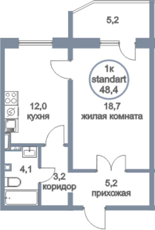1-комнатная, 48.4 м²– 2