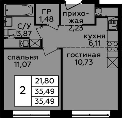 2Е-к.кв, 35.49 м²