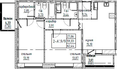 3Е-комнатная, 62.44 м²– 2