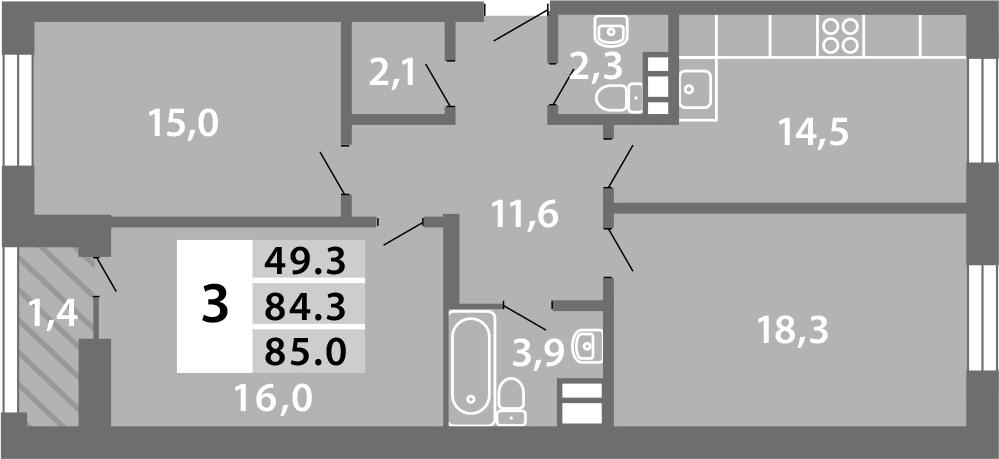 3-комнатная, 84.62 м²– 2