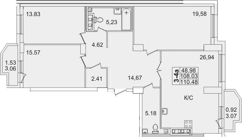 4Е-комнатная, 110.48 м²– 2