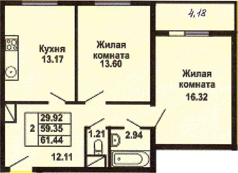 2-к.кв, 63.53 м²