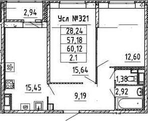 2-к.кв, 57.18 м²