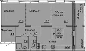 3-комнатная, 60 м²– 2