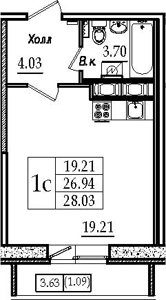 Студия, 30.57 м²