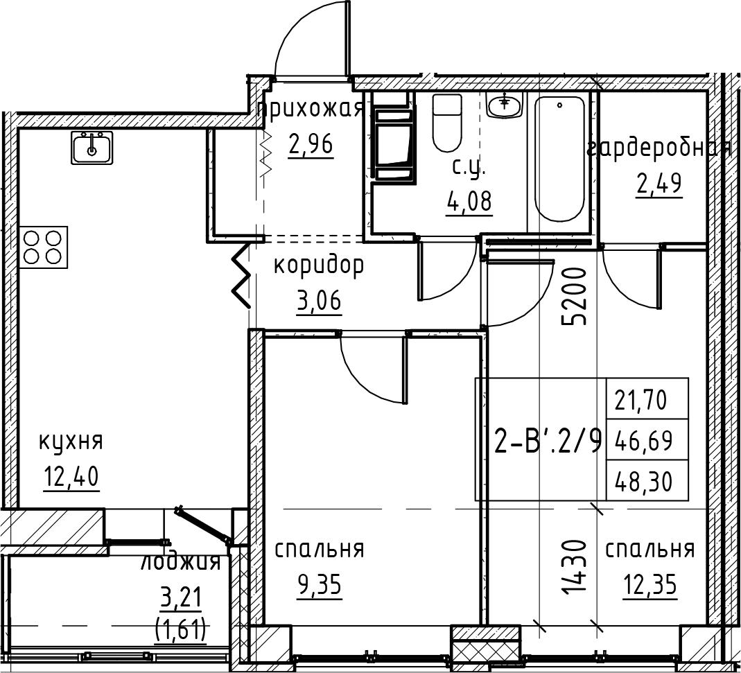 2-комнатная, 48.3 м²– 2