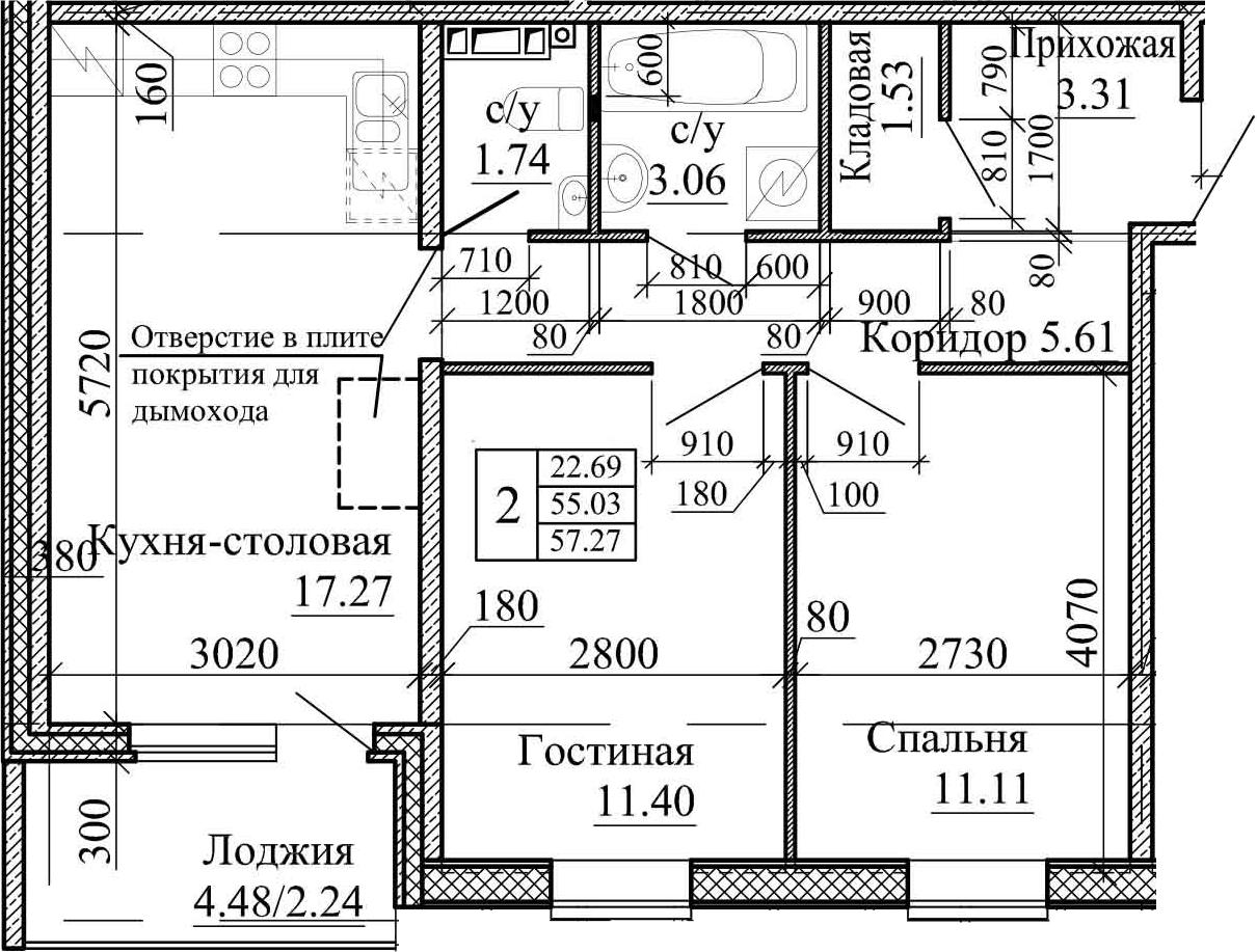 3Е-к.кв, 57.27 м², 5 этаж