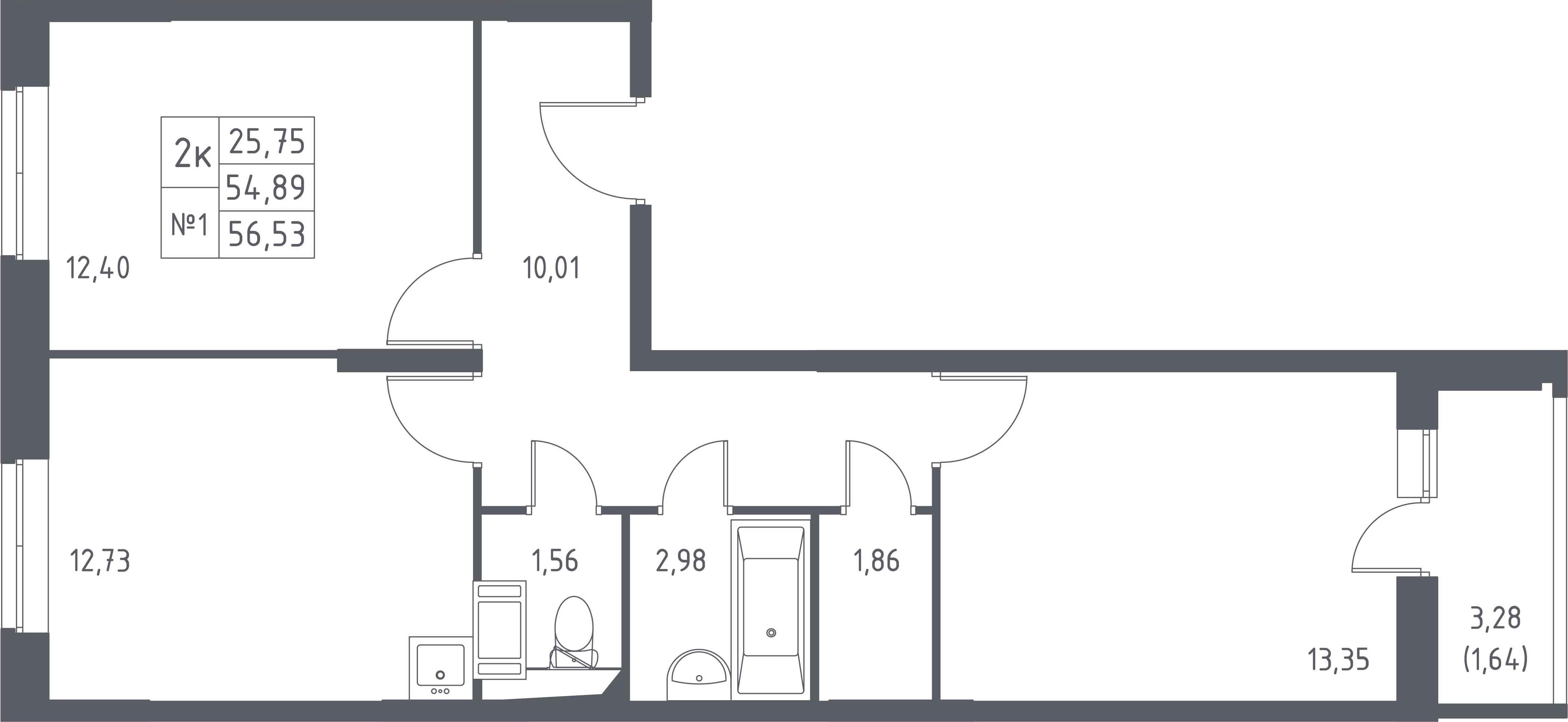 2-комнатная, 56.53 м²– 2